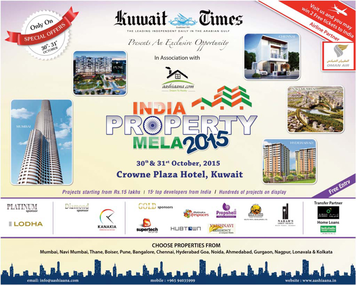 Real Estate India,India Property,Indian Properties,Buy Sell